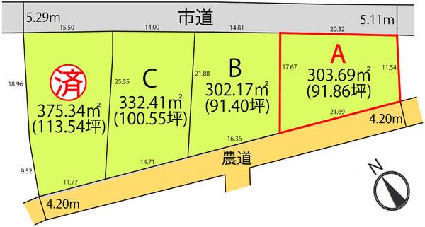 売地  / 天童市大字矢野目区画A