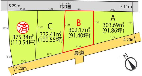 売地  / 天童市大字矢野目区画B