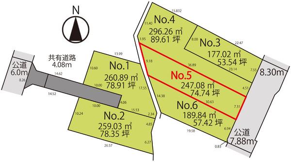 売地  / 山形市五十鈴3丁目No.5