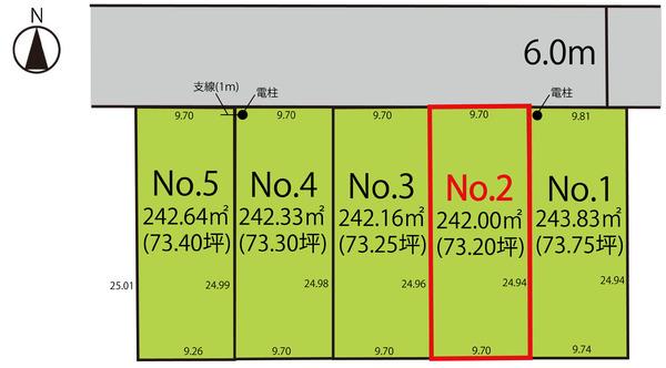 売地  / 山形市新開町3丁目 No.2