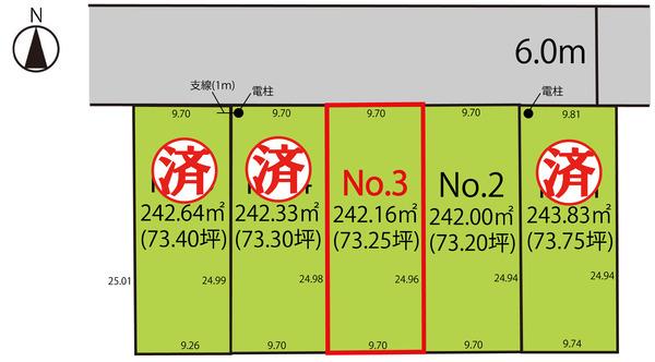 売地  / 山形市新開町3丁目 No.3
