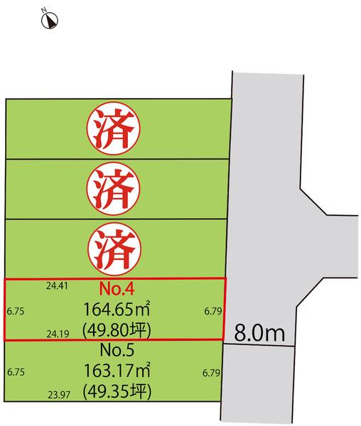 売地  / 山形市東青田3丁目 No.4