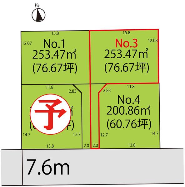 売地  / 山形市吉原1丁目 No.3