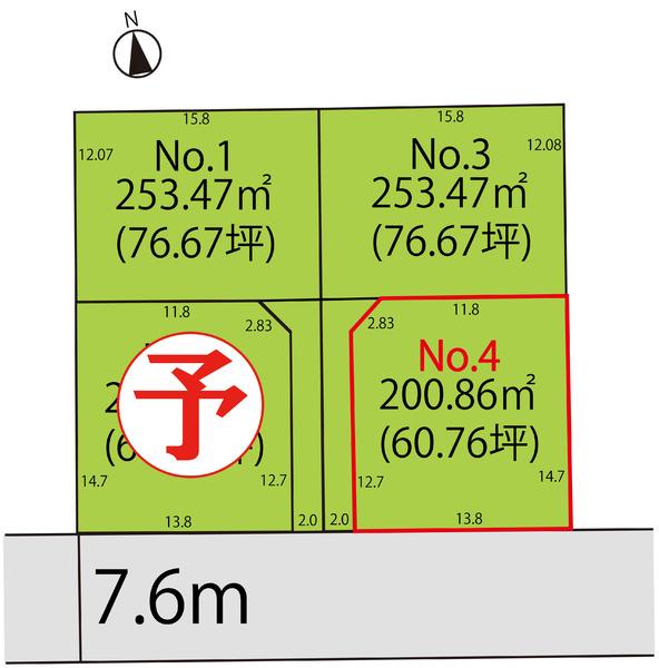 売地  / 山形市吉原1丁目 No.4