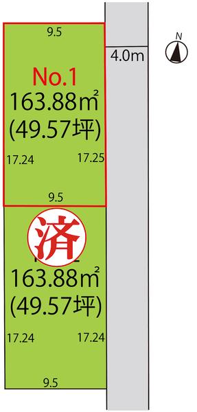 売地  / 米沢市松が岬2丁目 No.1