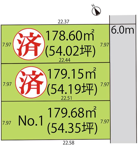 売地  / 山形市東青田2丁目 No.1