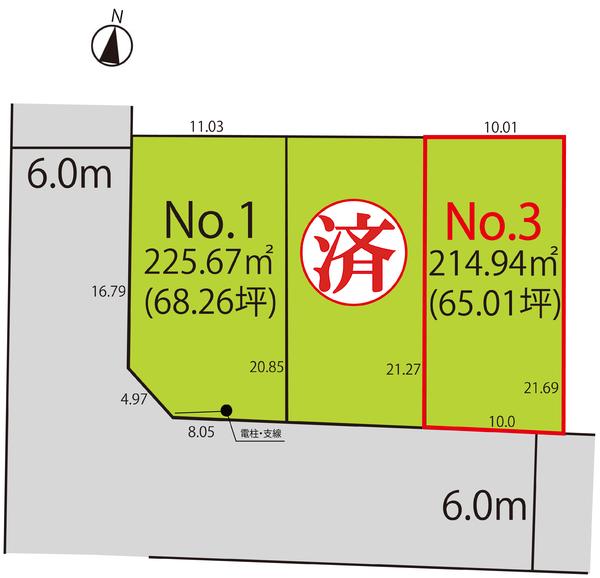 新築戸建  / 新庄市桧町 No.3
