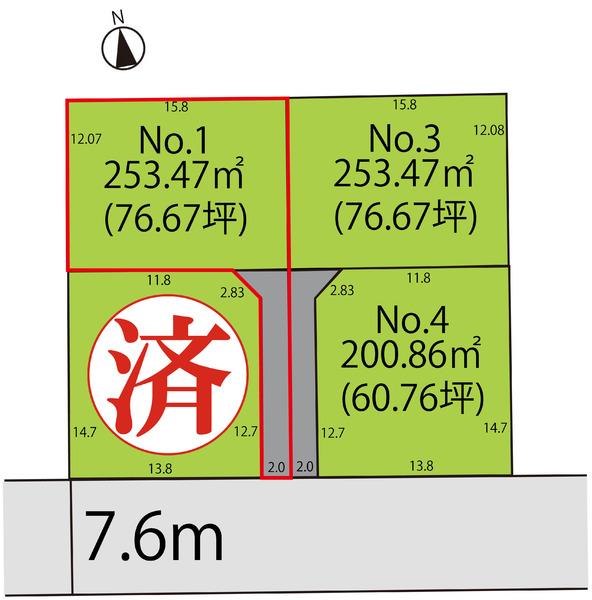 売地  / 山形市吉原1丁目 No.1