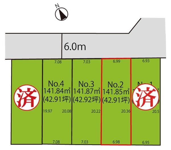 売地  / 山形市鉄砲町2丁目No.2