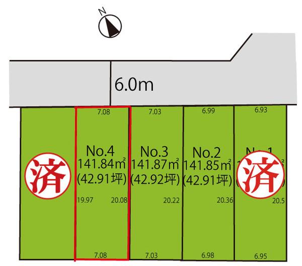 売地  / 山形市鉄砲町2丁目No.4