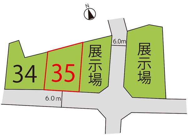 売地  / 東根市大字蟹沢 区画35