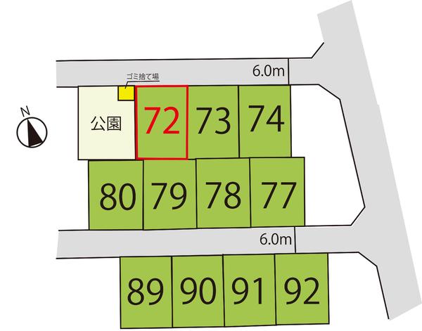 売地  / 東根市大字蟹沢 区画72