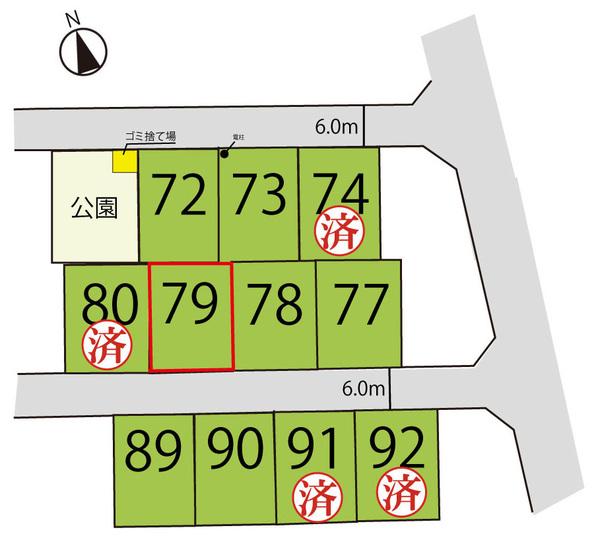 売地  / 東根市大字蟹沢 区画79
