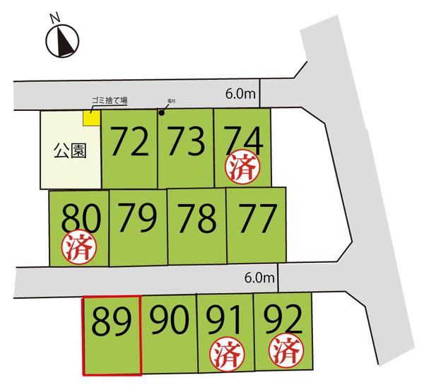 売地  / 東根市大字蟹沢 区画89